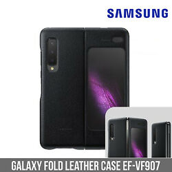Samsung Galaxy Fold Leather Phone Cover Full Protection Light Black EF-VF907
