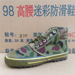 Vietnam War Chinese Army Pla Type Soldier 1965 Combat Boots Liberation Camo Shoe
