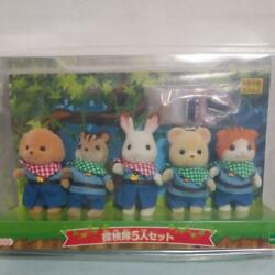 Sylvanian Families Calico Critters Expedition 5 Set Limited 500 Sweepstakes