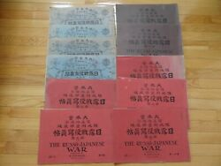 Very Rare Set Of 11 K.ogawa The Russo-japanese War Imperial Photography Books