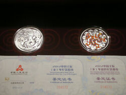 2012 China 2-coin Year Of The Dragon Silver Proof And Colorized Set