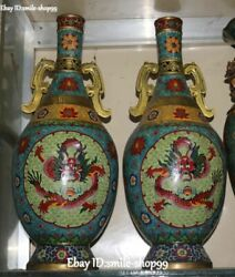 65cm Cloisonne Enamel Gold Dynasty Dragon Phoenix Handle Flower Bottle Vase Pair