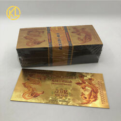 100 Pcs Yiwanyi Gold Foil Banknotes Chinese Dragon And Phoenix Banknote For Gift