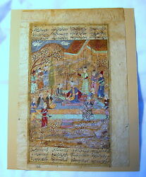Persian 18th C. Miniature W/c Painting With Royal Figures And Courtyard - V.nice
