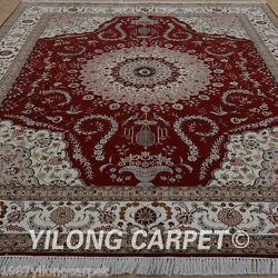 Clearance Yilong 8and039x10and039 Wool Rug Hand Knotted Living Room Carpets Handmade 1331