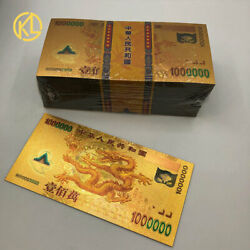 100 Pcs New 1000000 Gold Foil Banknotes Chinese Dragon Banknote For Nice Gift