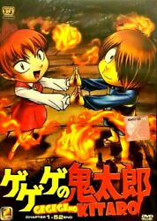 Dvd Gegege No Kitaro 1-52 End Cantonese Audio Chinese Subtitles +track Shipping1