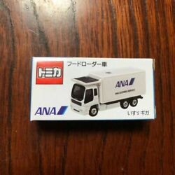 Ana Tomica Food Loader Catering Service Car Used