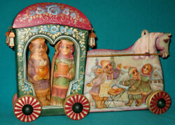 Unique Russian Hand Carved Hand Painted Wooden Moveable Carriage Horse Toy