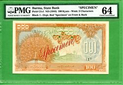 Burma State Bank P21s1 1944 Pmg 64 100 Kyats Specimen With Water Marked