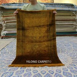 Yilong 2and039x3and039 Golden Handmade Silk Four Seasons Rug High Density Carpet Tj075h