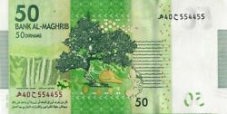 Morocco 50 Dirhams From 2012 Unc Palindromic Number Head And Tail Numbers