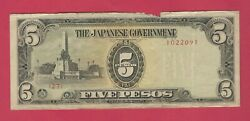 Philippines 5 Peso Replacement P110r Circulated