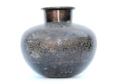 Mughal Period Urdu Work Pot Old Vintage Brass Home Decor Collectible I-100