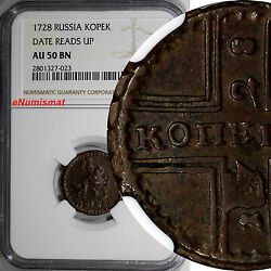 Russia Peter Ii 1728 Kopek Moscow Ngc Au50 Bn Date Reads Up Very Rare Km 185.2