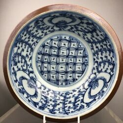 Large Bowl Porcelain Pottery 17th China Qing Dynasty