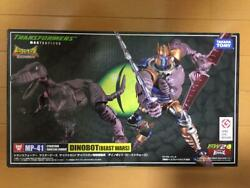 Transformers Masterpiece Mp-41 Dynobot Figure Japan Anime Toy Free Shipping