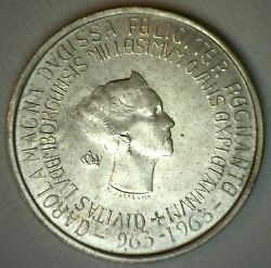 1963 Luxembourg 250 Francs Silver Coin Uncirculated