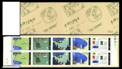 China Stamp Sb1 1980 T51 A Fairy Tale - Gudong Strip 咕咚 Booklet