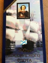 Set Of Commemorative Coins Of Russia 300 Years Of The Russian Fleet 1996