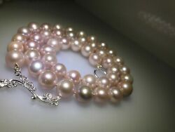 Cathy Carmendy 18 Sterling Aaa 8.5-9.5mm Japanese Pink Freshwater Pearls 20612