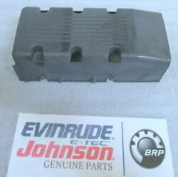 D7b Evinrude Johnson Omc 0343521 Ignition Module Cover Oem New Factory Boat Part