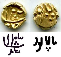 Unpublished Variety - Mint-state Gold Fanam, Augrangzeb 1658-1707 Or Alamgir I