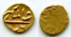 Extremely Rare Gold 1/2 Fanam 1/4 Rupee In Gold With Alamgiri, Alamgir Ii