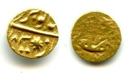 Rare And High Quality Gold 1/2 Fanam 1/4 Rupee In Gold, Shah Alam Ii 1759-18