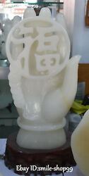 Unique Natural White Jade Hand Carved Wealth Lucky Fu Word Blessing Hand Statue