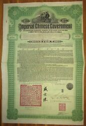 China Chinese Government Hukuang Railway 5 Gold Bond 1911 Andpound20 Bic +coupons