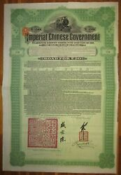Chinese Government Hukuang Railway Gold Bond 1911 Andpound20 Hsbc +coupons Uncancelled