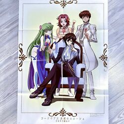 Code Geass Rebellion And Gintama Big Double-sided Promo Poster Lelouch Gintoki Cc