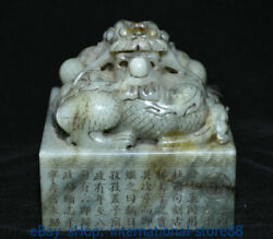 3.6 Old China Nephrite Hetian Jade Carving Dragon Play Bead Seal Signet Stamp