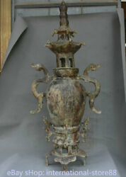 36 Large Old Chinese Bronze Ware Dynasty Palace Double Dragon Drinking Vessel