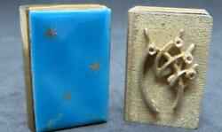 Pair Of Vintage Small Match Safes 1 Brass And Enamel 1 Brass With Wish Bones