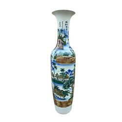 Chinese Oriental Large White Porcelain Colorful Scenery Floor Vase Ws928b
