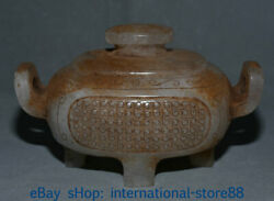 7.2 Antique China Dynasty Hetian Jade Carving Palace 2 Ear Incense Burners
