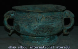 11.6 Rare Old Chinese Bronze Ware Xizhou Dynasty Palace Phoenix 2 Ear Censer