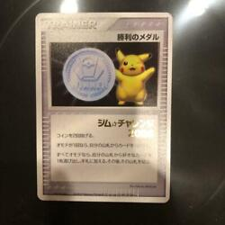 Medal Stamping Of The Pokemon Card Game Victory Nintendo Mint From Japan Mo7