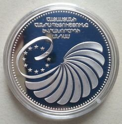 2001 Armenia Silver Coin Extremely Rare Entry To Council Of Europe Proof
