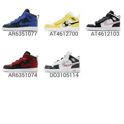 Nike Jordan 1 Mid Alt Ps Aj1 Big Kids Preschool Junior Shoe Sneakers Pick 1