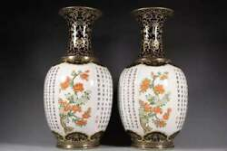 Chinese Porcelain Handmade Exquisite A Pair Vase 39003