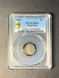 Hong Kong Queen Victoria Silver 5 Cents 1868 Toned Uncirculated Pcgs Ms63