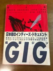 Gin Satoh Action Portrait, Gig, Tokyo Rockers 1978-1986 First Edition Japan Rare