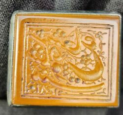 Mughal Mogul Stamp Agate Stone Studded Silver Handle Hand Engraved Arabic Script