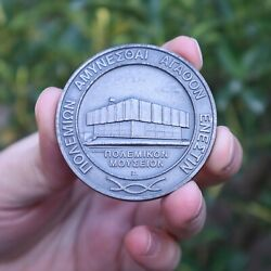 1975 Greece - Opening Of Athens War Museum 950 Silver Medal Rare
