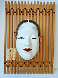 Vintage Japanese Signed Ceramic Ko Omote Young Girl Noh Mask W Wood Wall Display