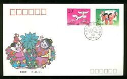 China H40 FDC 1992 2v Great Wall Birds Cranes Friendship Japan