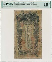 Hunan Government Bank China 100 Coppers 1905-06 Pmg 10net